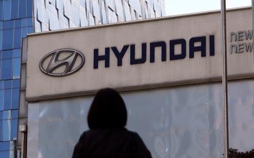 Huyndai đóng cửa 4 nhà máy ở Trung Quốc - Ảnh: CTV News.<br>