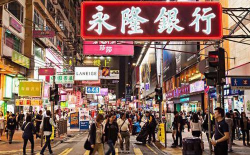 Khách Trung Quốc đại lục chiếm khoảng 70% lượng khách du lịch đến Hồng Kông - Ảnh: IGD Connect.