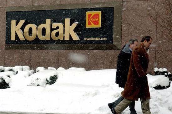 Kodak đã thua lỗ những khoản không nhỏ trong lĩnh vực máy ảnh kỹ thuật số - Ảnh: