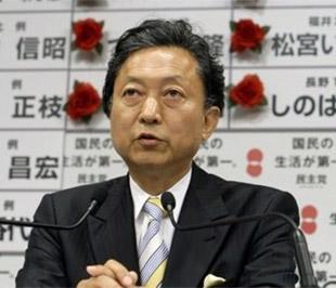 Ông Yukio Hatoyama trong cuộc họp báo diễn ra ngày 31/8/2009 tại Tokyo - Ảnh: AP.