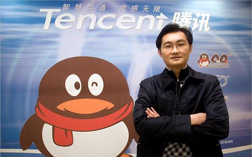 Ma Huateng hiện là tỷ phú giàu nhất châu Á - Ảnh: Next Shark.<br>