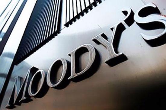 Đối với trường hợp Việt Nam, Moody's cho rằng, yếu điểm nằm ở chỗ nền kinh tế chưa thực sự đa dạng, hệ thống tài chính còn yếu kém...