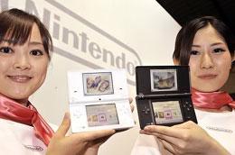 Cổ phiếu có mức giảm mạnh nhất và gây nhiều mất mát nhất cho chỉ số MSCI châu Á-Thái Bình Dương phiên hôm nay là cổ phiếu hãng trò chơi điện tử Nintendo của Nhật. Cổ phiếu này sụt giá 9,3% sau khi Nintendo cắt giảm 55% dự báo lợi nhuận của hãng trong năm nay.