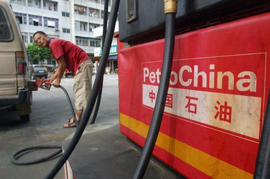 Kinh tế Trung Quốc trong quý 4 vừa qua tăng trưởng với tốc độ chậm nhất trong 10 quý do sự suy giảm nhu cầu tại các thị trường xuất khẩu.