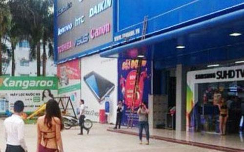 Ngoài mức xử phạt vi phạm hành chính, Sở Văn hoá, Thể thao và Du lịch Hà Nội cho biết sẽ tiến hành rà soát, kiểm tra hoạt động quảng cáo của toàn bộ hệ thống siêu thị Trần Anh trên địa bàn Hà Nội.