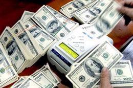 Giá USD bán ra của các ngân hàng thương mại đang giữ nguyên ở mốc 20.600 VND kể từ cuối tuần qua.