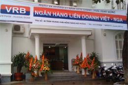 Chi nhánh VRB tại Hải Phòng.