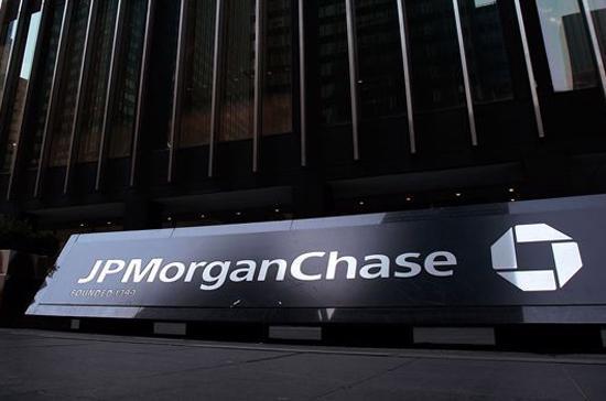 Các chuyên gia của JPMorgan Chase nhận định, hiệu quả ban đầu của chính sách thắt chặt mà Việt Nam áp dụng thời gian qua được thể hiện qua lạm phát giảm tốc và thâm hụt thương mại co lại.
