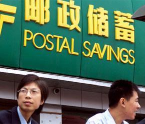 Ngân hàng Trung ương Trung Quốc có thể sẽ tăng lãi suất trong nửa cuối năm 2007 để đối phó với nguy cơ lạm phát gia tăng.