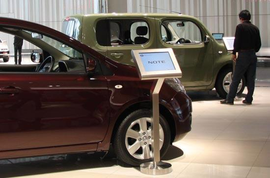 Nhu cầu mua xe của người dân dịp cuối năm thường tăng mạnh - Ảnh: Đức Thọ.