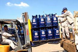 Giá gas của nhiều hãng trong những ngày tới đây có thể sẽ tăng trên 20.000 đồng/bình loại 12 kg.