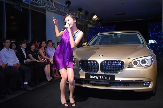 BMW 730Li là thành viên mới nhất trong BMW 7 series.