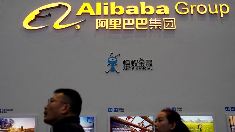 Nhiều nhà đầu tư rút khỏi Alibaba sau khi công ty này bị điều tra chống độc quyền - Ảnh: Getty Images
