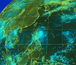 Ảnh chụp vị trí cơn bão Nuri qua vệ tinh, do Trung tâm Dự báo khí tượng thủy văn Trung ương cung cấp.