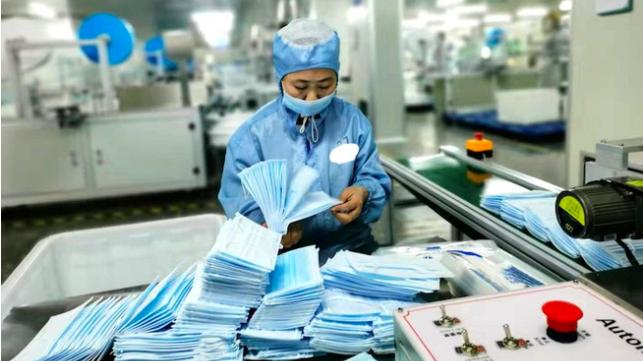 Tính chung trong 2 tháng đầu năm 2021, các doanh nghiệp Việt Nam đã xuất khẩu gần 113 triệu chiếc khẩu trang y tế các loại.