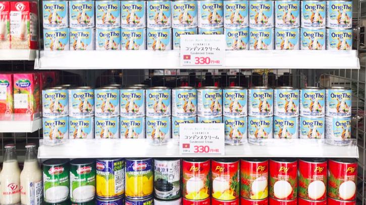 Sản phẩm sữa ông Thọ của Vinamilk được bán tại Trung Quốc.
