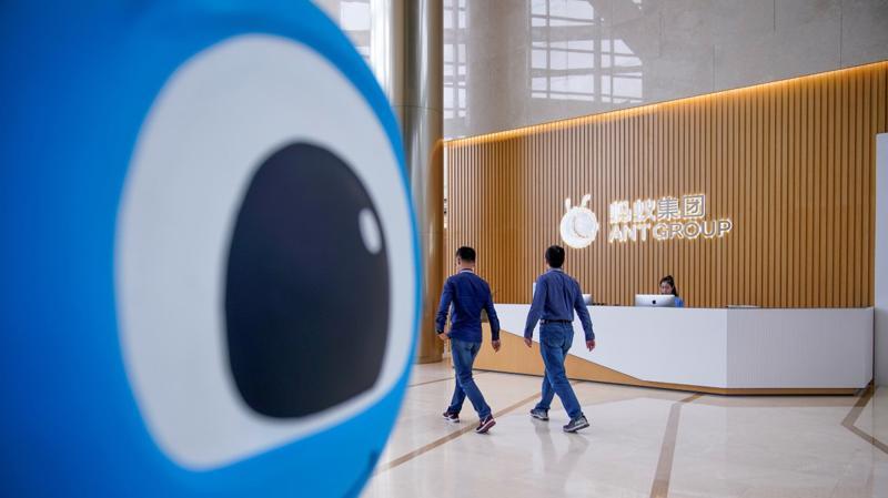 Kế hoạch IPO dự kiến huy động ít nhất 34,5 tỷ của Ant bị đình trì gây chấn động mạnh trong giới tài chính Trung Quốc - Ảnh: SCMP.