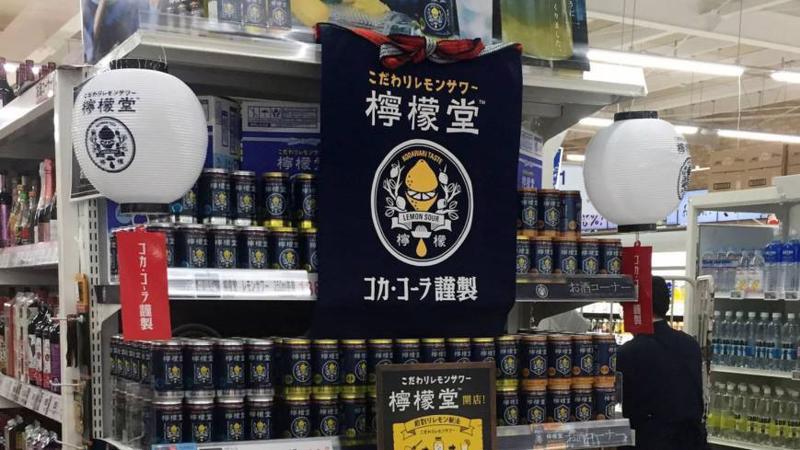 Đồ uống có cồn Lemon-Do của Coca-Cola chính thức lên kệ ngày 28/5 - Ảnh: Japan Times.