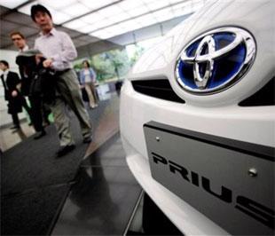 Là hãng xe lớn nhất thế giới, Toyota thời gian qua chịu tác động mạnh từ sự lao dốc doanh số với tốc độ lên tới hai con số tại các thị trường lớn gồm Nhật Bản, châu Âu và Mỹ, mặc dù các thị trường này đã được hưởng chính sách kích cầu ôtô của chính phủ - Ảnh: AP.