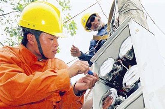Theo EVN, tình hình cung ứng điện tháng 5 và 5 tháng đầu năm đã cơ bản đáp ứng đủ nhu cầu của nền kinh tế và đời sống xã hội.