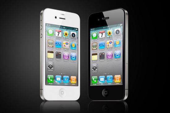 iPhone 4 chỉ có 2 màu đen và trắng - Ảnh: Cnet.