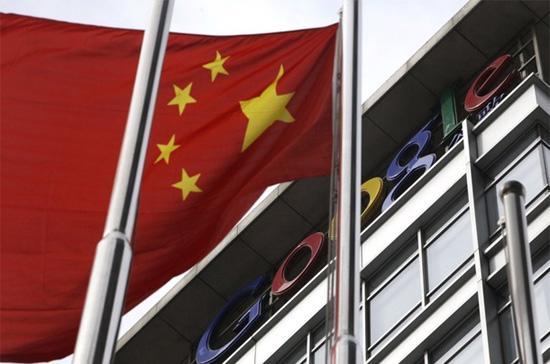 Phía trước trụ sở của Google Trung Quốc tại Bắc Kinh - Ảnh: Reuters.