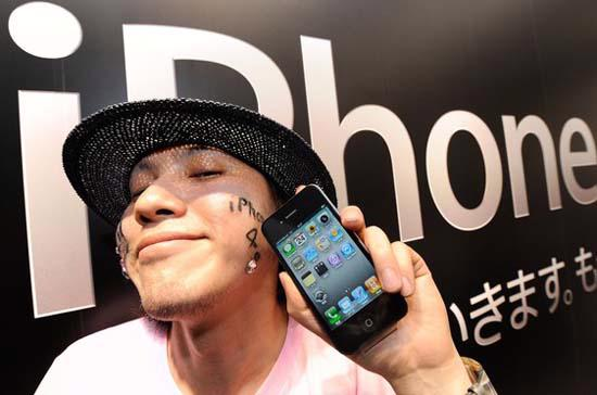 Nhật Bản là nước đầu tiên phân phối iPhone 4 - Ảnh: Getty.