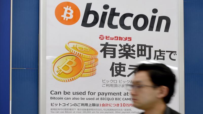 Từ đầu năm 2017, giá tiền ảo Bitcoin đã tăng 1.034% - Ảnh: Getty Images.