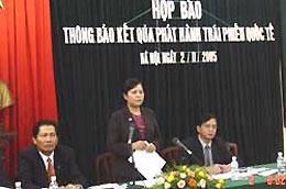 Tháng 10/2005, Việt Nam đã thành công trong lần đầu tiên phát hành trái phiếu Chính phủ ra thị trường vốn quốc tế với tổng giá trị huy động 750 triệu USD, lãi suất 7,125%/năm.