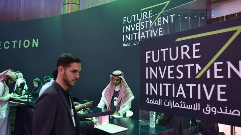 Hội nghị đầu tư Future Investment Initiative vắng bóng nhiều tên tuổi lớn sau vụ nhà báo mất tích - Ảnh: AFP.