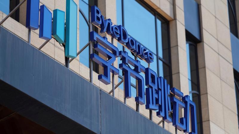 Tháng 10/2019, ByteDance được định giá 75 tỷ USD.