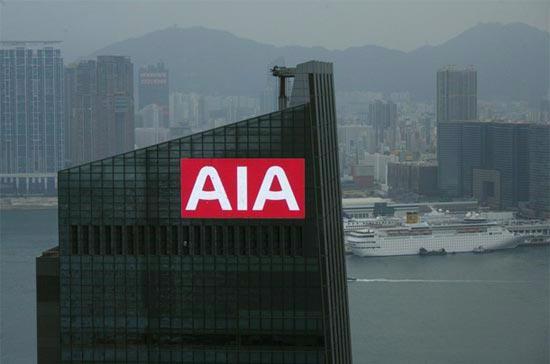 Tòa tháp của AIA tại khu trung tâm tài chính của Hồng Kông - Ảnh: Reuters.