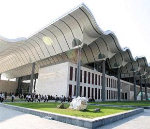 Một góc Trung tâm Hội nghị Quốc gia.