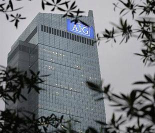 Trụ sở của AIG tại Hồng Kông - Ảnh: Bloomberg.