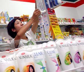 Vào thời điểm đầu xuân, nhu cầu tiêu dùng của người dân thường rất cao - Ảnh: Việt Tuấn.