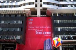 Tòa tháp CEO cao 27 tầng nhưng đã được khách hàng đăng ký thuê hết sau 3 tháng khai trương - Ảnh: T. Nguyên.