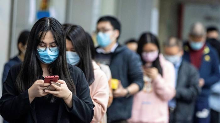 Các quốc gia ở châu Á - Thái Bình Dương đã tận dụng tiến bộ nhanh chóng về công nghệ và kỹ thuật số để phục hồi kinh tế sau đại dịch - Ảnh: FT
