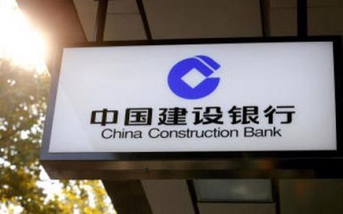 """Ngân hàng Xây dựng Trung Quốc đã huy động ít nhất 100 tỷ Nhân dân tệ (15 tỷ USD) cho một quỹ dành riêng để đầu tư vào """"con đường tơ lụa"""" mới - Ảnh: Business Times."""