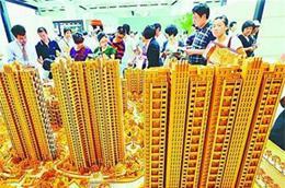 Số tiền đầu tư vào bất động sản Trung Quốc vượt qua Mỹ trong năm 2009 - Ảnh: CE.