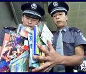 Trung Quốc đang tiến hành một chiến dịch bảo hộ quyền sở hữu trí tuệ.