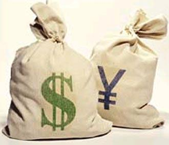 Đây cũng là mức giá cao nhất của đồng Yên đối với USD kể từ ngày 23/4.
