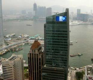 Trụ sở AIG tại Hồng Kông.