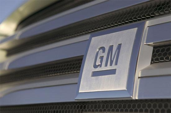 Hãng xe lớn nhất nước Mỹ đã đạt mức lãi 4,7 tỷ USD trong năm 2010.