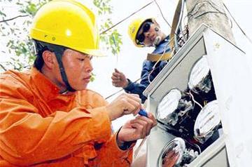 Sản lượng điện đang tăng không theo kịp phụ tải.