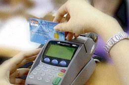 Tốc độ tăng trưởng phát hành thẻ trong 5 năm từ 2006 -2010 đạt từ 150%-200%, nhưng tỷ lệ thanh toán hàng hóa dịch vụ bằng thẻ ngân hàng chỉ đạt chưa đến 5%.