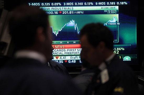 Phố Wall trượt sâu do kinh tế yếu kém - Ảnh: Getty.