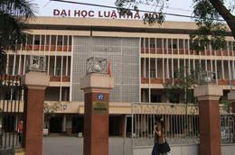 Đại học Luật Hà Nội - một trong số 12 trường sẽ phải di dời ra ngoại thành.
