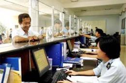 Sắp tới cá nhân, tổ chức sẽ được đăng ký thành lập doanh nghiệp qua mạng điện tử.