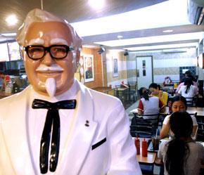 KFC, một trong những thương hiệu đồ ăn nhanh nổi tiếng thế giới đã tới Việt Nam.