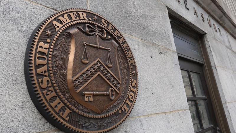 Trụ sở Bộ Tài chính Mỹ tại Washington D.C. - Ảnh: Xinhua.